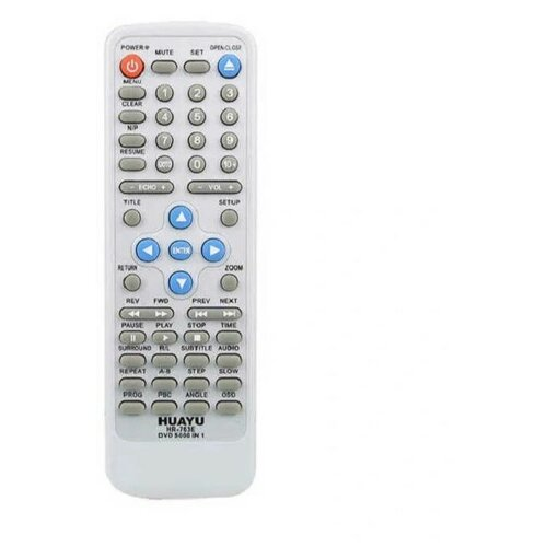 Фото - Пульт универсальный Huayu HR-763E DVD 5000 в 1 для DVD ( под популярные модели ) dvd