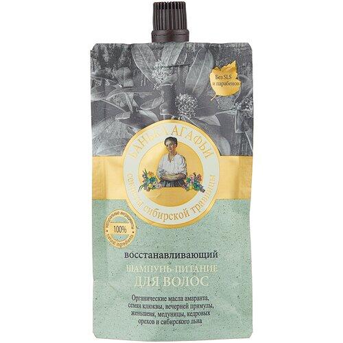 Рецепты бабушки Агафьи шампунь-питание Банька Агафьи восстанавливающий, 100 мл крем для тела рецепты бабушки агафьи восстанавливающий 100 мл