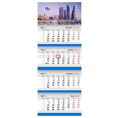 Календарь квартальный настенный на 2022 год Dusk of busan , OfficeSpace, Календари  - купить со скидкой