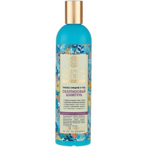 Купить Natura Siberica шампунь Облепиховый Глубокое очищение и уход для нормальных и жирных волос, 400 мл
