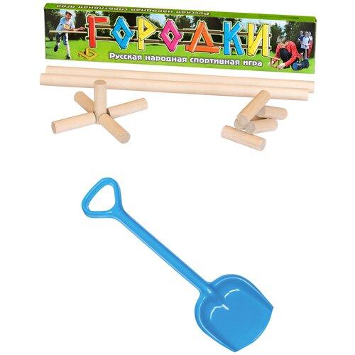 Набор летний: Городки (детская спортивная игра) 60 см. + Лопатка 50 см. синяя, Задира-Плюс