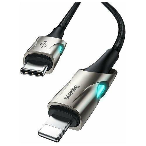 Фото - Кабель Baseus Fish eye Cable USB Type-C - Lightning 18W 1 м, цвет Черный кабель baseus u shaped usb lightning usb type c camutc 0 23 м черный