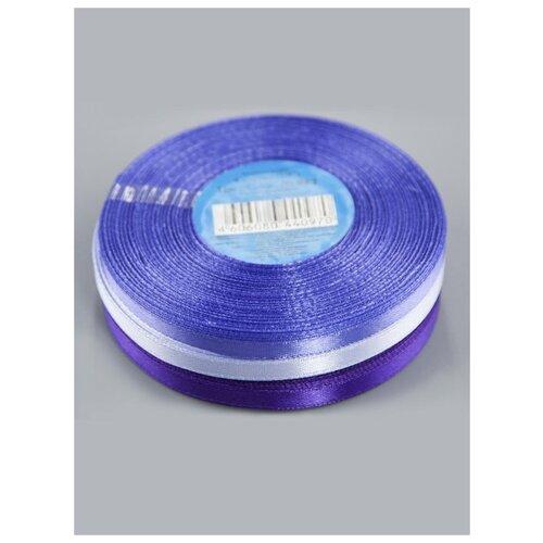 Купить Лента атласная 12 мм (33 м.х3 боб.), Гамма, св.фиолетовый, фиолетовый, лиловый, Gamma, Декоративные элементы