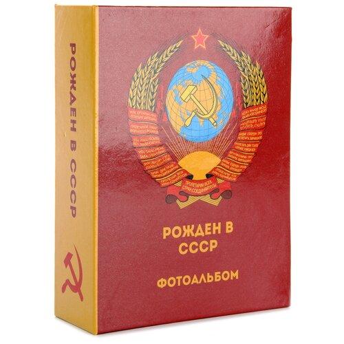 Фотоальбом Veld co 112618 100 фото 10х15 см СССР красный