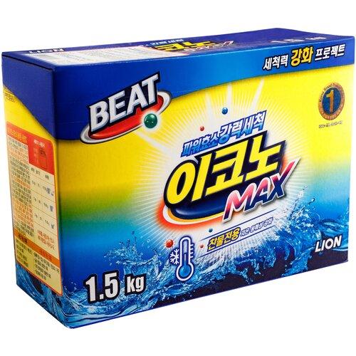 Стиральный порошок Lion Beat Econo Max, картонная пачка, 1.5 кг стиральный порошок lion beat econo max пластиковый пакет 10 кг