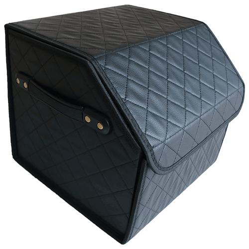 Органайзер в багажник автомобиля 30*30*28СМ