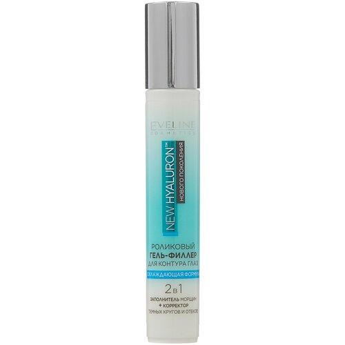 Купить Eveline Cosmetics Гель-филлер роликовый для контура глаз New Hyaluron, 15 мл, Интим-товары