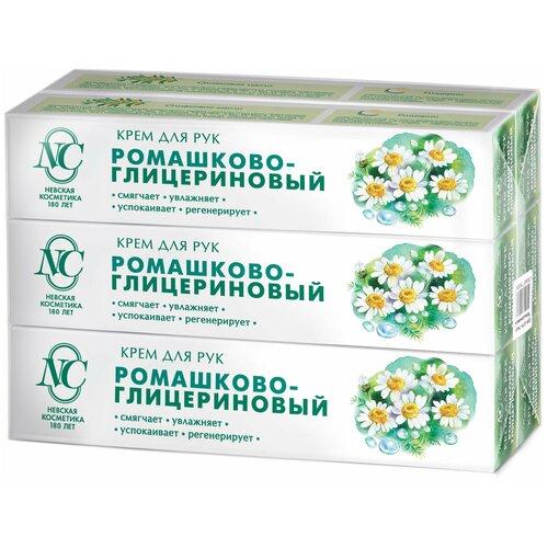 Крем для рук Невская Косметика Ромашково-глицериновый 50 мл 6 шт. в наборе