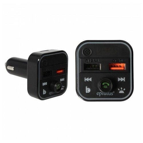 Автомобильный FM-трансмиттер Eplutus FB-13 с зарядкой на 2 USB черный