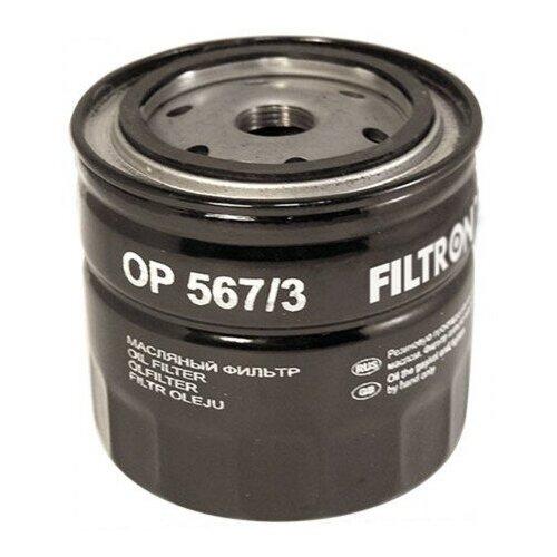 Масляный фильтр FILTRON OP 567/3 масляный фильтр filtron op 643 3