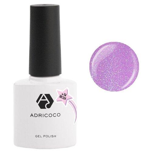 Гель-лак для ногтей ADRICOCO #ТЫЗВЕЗДА, 8 мл, №16 Взрывная