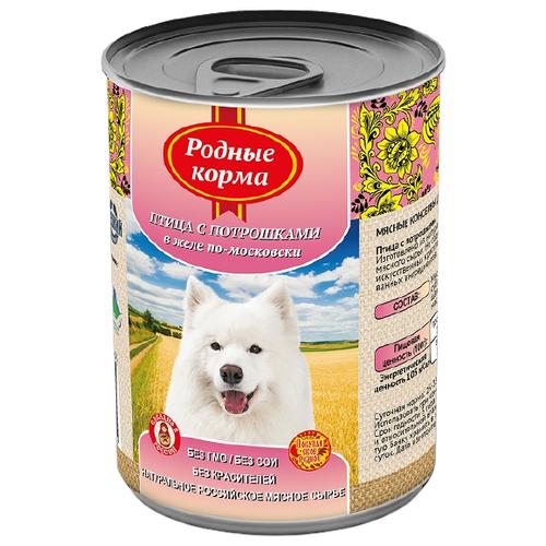 Влажный корм для собак Родные корма по-Московски, птица с потрошками 970 г