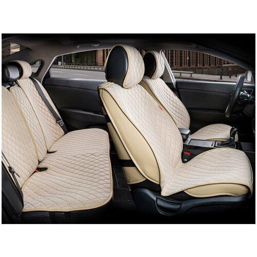 Комплект накидок на автомобильные сиденья CarFashion CROWN бежевый/бежевый/бежевый
