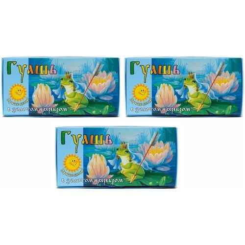 Купить Комплект из 3 коробок Гуашь Лучшее детям набор 8 цветов, 3 шт х 160мл, АКВА-КОЛОР, Краски