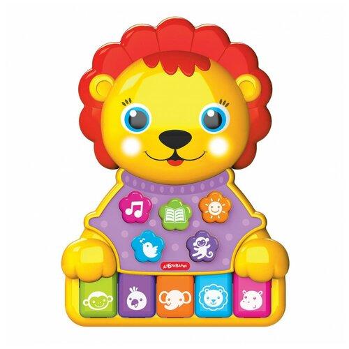 Купить Игрушка Азбукварик Музыкальные зверята Львенок 2853, Развивающие игрушки