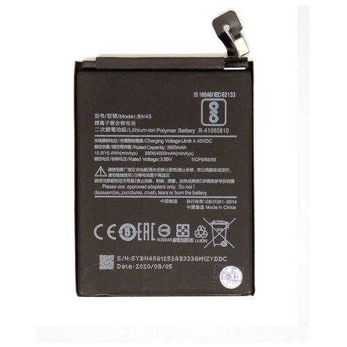 Аккумулятор Activ BN45 для Xiaomi Redmi Note 5/Note 5 Pro (3900 mAh)