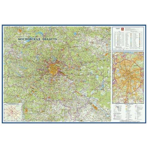 Настенная карта Московская область 1:270тыс.,1,57х1,07м. недорого