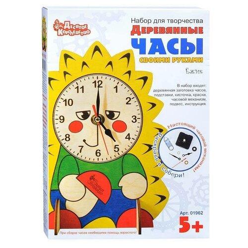 Купить Десятое королевство Набор для творчества Деревянные часы своими руками Ежик (01962), Роспись предметов