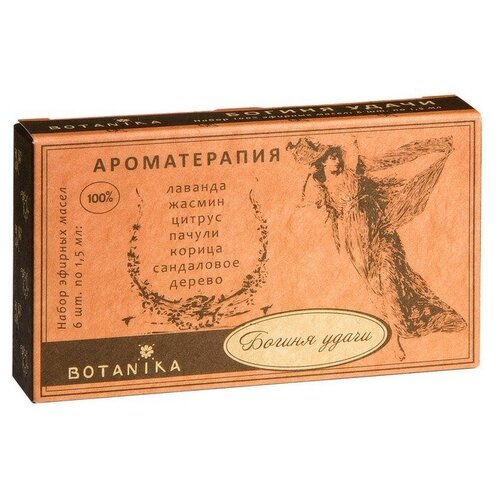 BOTAVIKOS набор эфирных масел Ароматерапия Богиня удачи, 9 млх 6 шт.