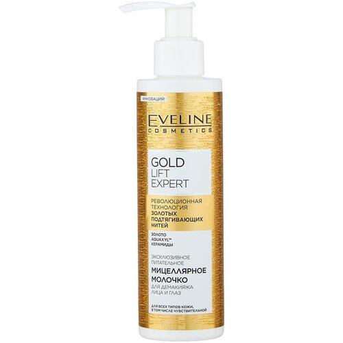 Молочко Eveline Cosmetics Gold Lift Expert мицеллярное для демакияжа лица и глаз, 200 мл