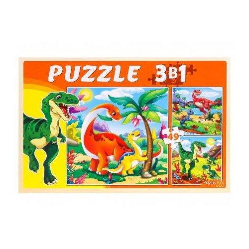 Фото - Пазл Рыжий кот 3в1 Мир динозавров 49 элементов пазл рыжий кот 3в1 мир динозавров 49 элементов
