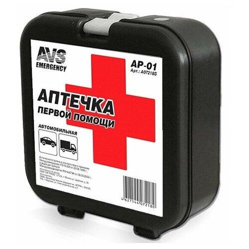 Аптечка автомобильная (по приказу) AVS AP-01