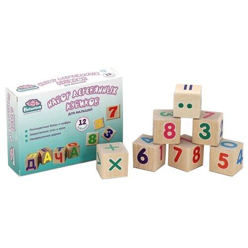 Купить Кубики Elefantino Цифры IT100463, Детские кубики
