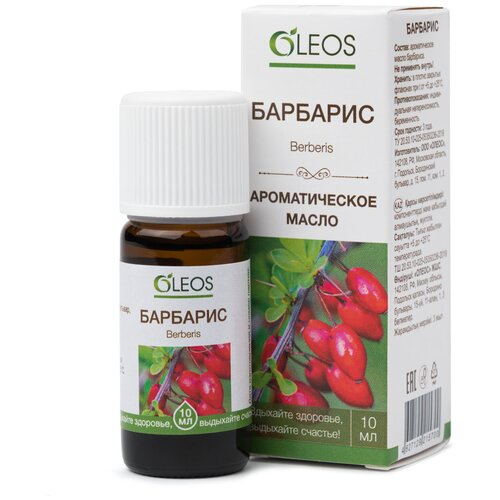 OLEOS ароматическое масло Барбарис, 10 мл