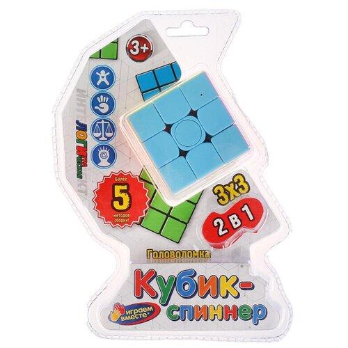 Головоломка Играем вместе Кубик-спинер (ZY829142-R) разноцветный