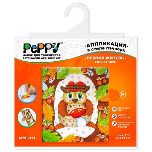 Купить Набор для творчества Пэчворк без иглы Наборы - пэчворк без иглы PEPPY - CPW-0121 набор Лесной житель ., Поделки и аппликации