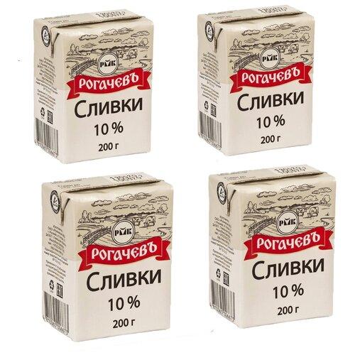 Сливки Рогачевский молочноконсервный комбинат питьевые стерилизованные 10%, 200 г, 4 шт.