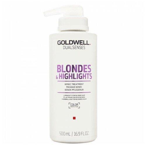 Купить Goldwell DUALSENSES BLONDES & HIGHLIGHTS Интенсивный уход за 60 секунд для осветленных волос, 500 мл