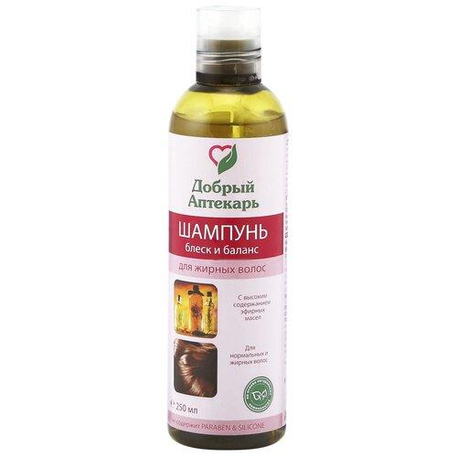 Добрый аптекарь шампунь Блеск и Баланс для жирных волос, 250 мл