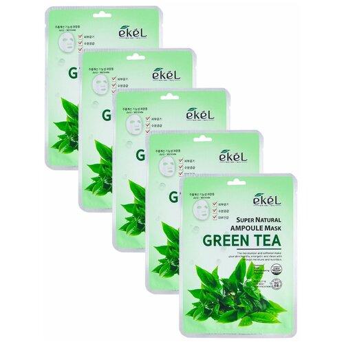 ekel super natural ampoule mask cucumber тканевая маска с экстрактом огурца 25 г 5 шт Ekel Super Natural Ampoule Mask Green Tea тканевая маска с экстрактом зеленого чая, 25 г, 5 шт.