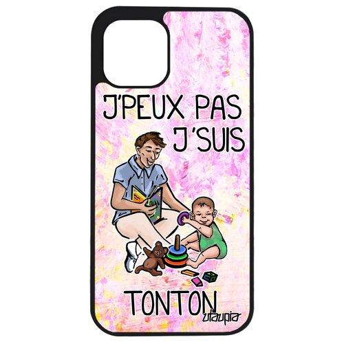 "Чехол на телефон iPhone 12 mini, ""Не могу - стал дядей!"" Карикатура Комикс"