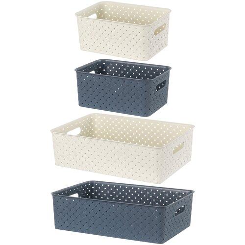 Набор 4-х корзинок 3 л слоновая кость и космик, 7,5 л слоновая кость и космик EL Casa Береста