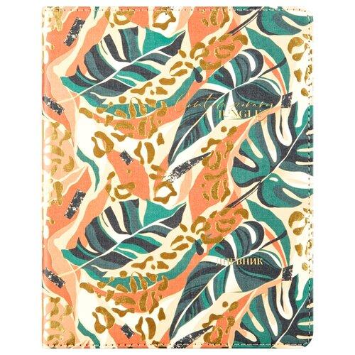 Купить ArtSpace Дневник Jungle оранжевый, Дневники