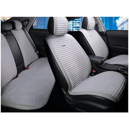 Комплект накидок на автомобильные сиденья CarFashion MONACO PLUS серый/серый/серый/серый