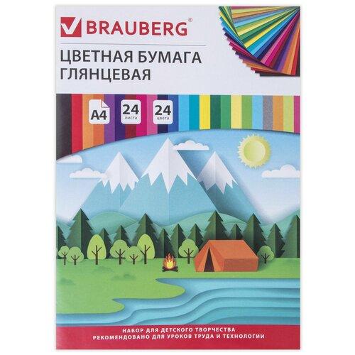 Купить Цветная бумага Путешествие BRAUBERG, 20x28 см, 24 л., 24 цв. 1 наборов в уп., Цветная бумага и картон