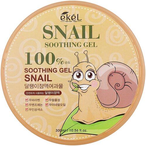 Гель для тела Ekel универсальный увлажняющий с муцином улитки Soothing Gel Snail 100%, 300 мл гель для тела farmstay многофункциональный смягчающий с муцином улитки moisture soothing gel snail 300 мл