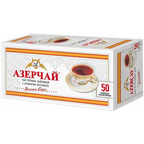 Азерчай. Черный с бергамотом, 50*2гр без конверта