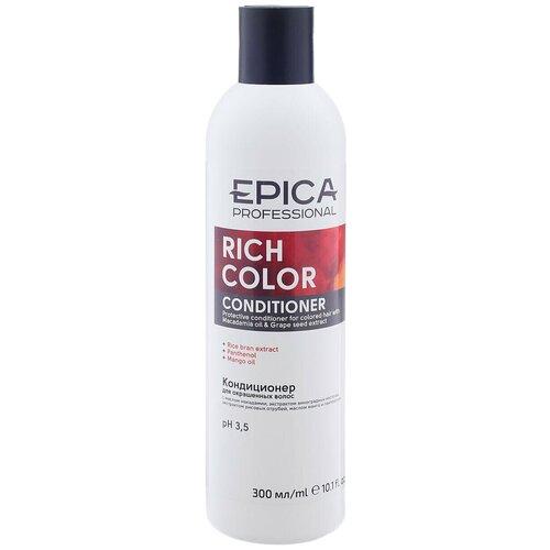 Фото - EPICA Professional кондиционер Rich Color для окрашенных волос, 300 мл маска для окрашенных волос epica professional mask for colored hair rich color 250 мл