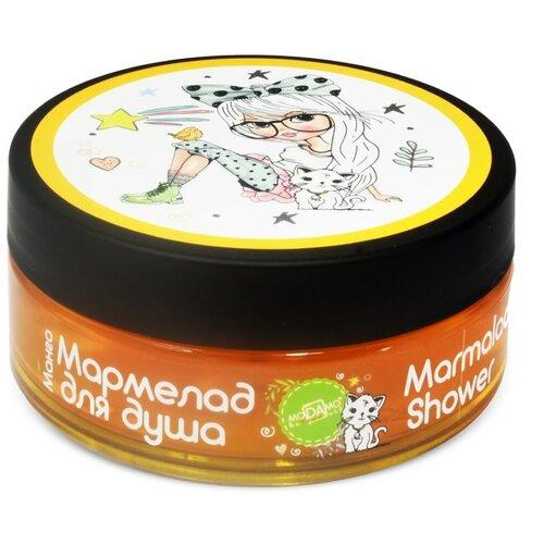 Густое мыло moDAmo Мармелад для душа Манго, 150 мл недорого