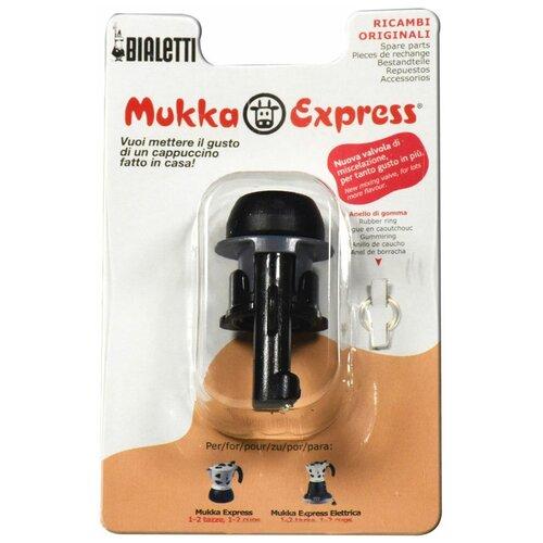 Клапан для кофеварки Bialetti Mukka