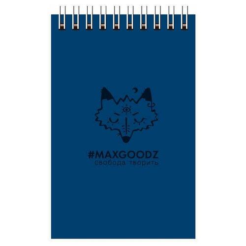 Купить Sandwich / 9×14 см / Синий / Для маркеров и графики, MAXGOODZ, Альбомы для рисования