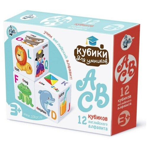 Кубики для умников