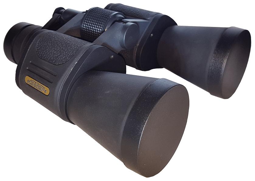 Бинокль Спектр 10-60х60 (30104) — купить по выгодной цене на Яндекс.Маркете