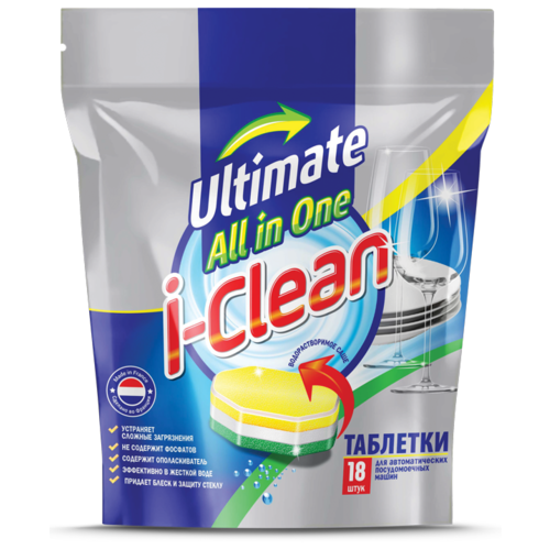 Таблетки для посудомоечной машины Ultimate Таблетки I-Clean All in one, 18 шт.
