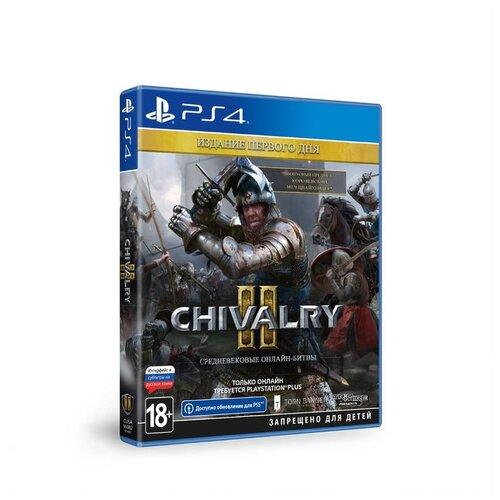 Игра для PS4: Chivalry II Издание первого дня. ( PS4/PS5)