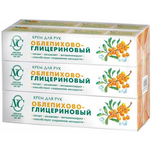 Крем для рук Невская Косметика Облепихово-глицериновый 50 мл 6 шт. в наборе